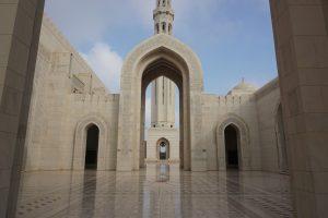 Oman Moschee